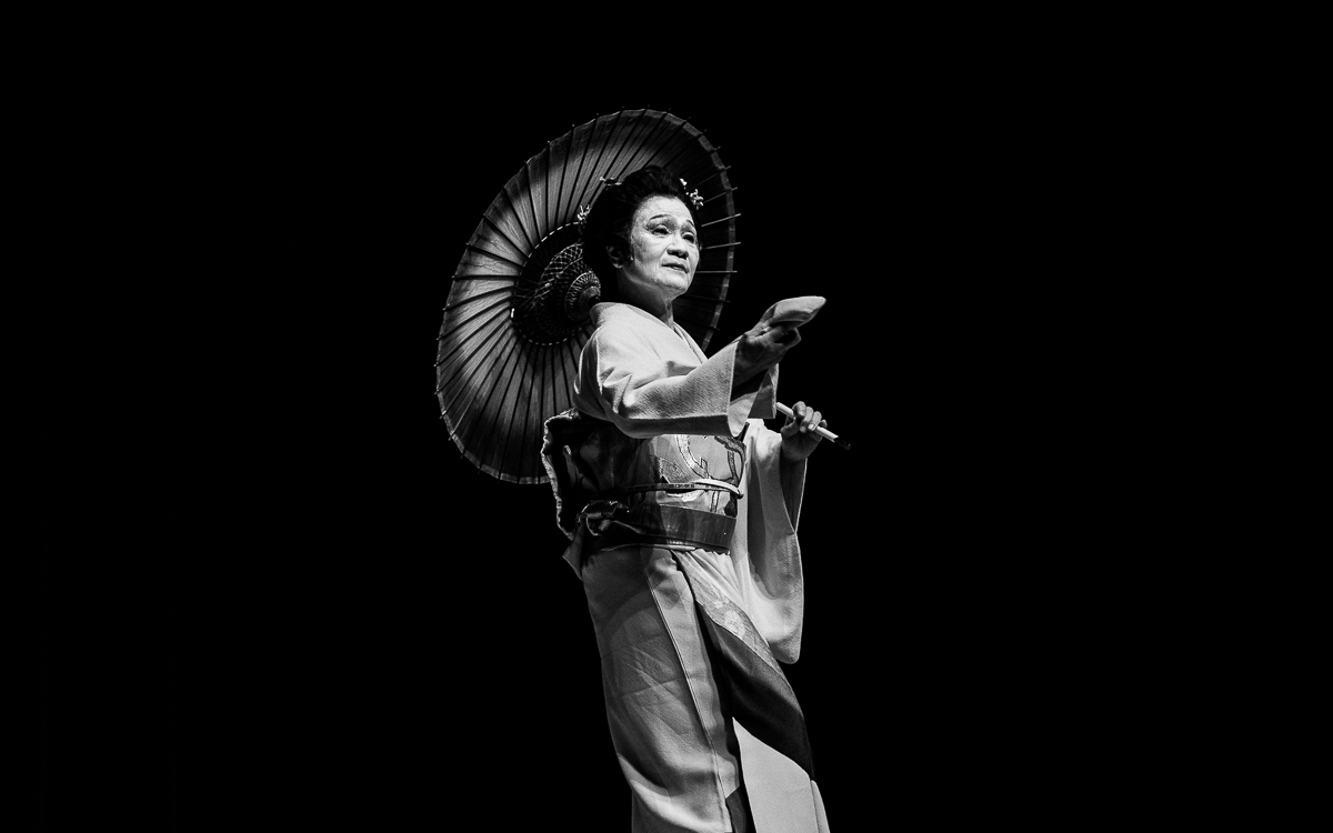 A Japanese dancer performs a traditional dance.